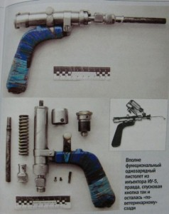 Homemade Weapons (37 photos) 34