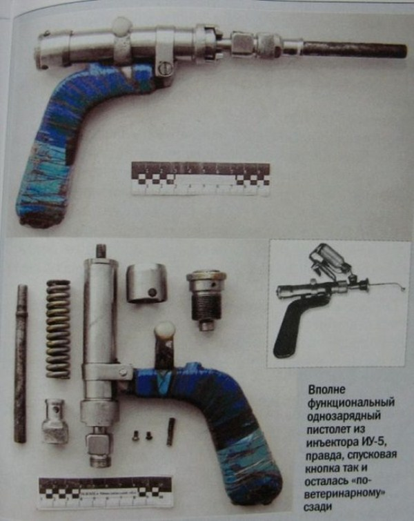 homemade weapons 34 pictures