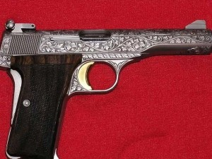 Beautifully Engraved Weapons (35 photos) 11