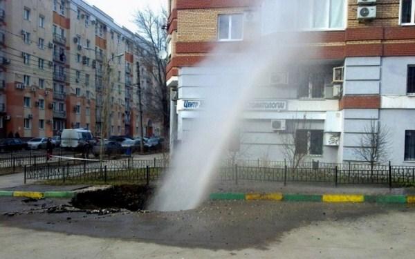 71 Μια ρωσική πόλη είναι να καταπιεί Giant Καταβόθρες (15 φωτογραφίες)