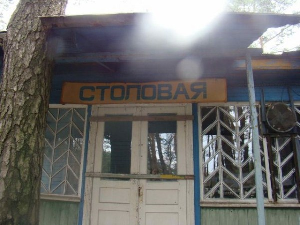 3100 Εγκαταλελειμμένα Καλοκαιρινές κατασκηνώσεις στη Ρωσία (39 φωτογραφίες)