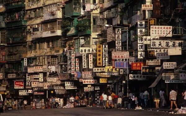 Kowloon Hong Kong (17)