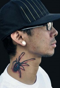 25 Hyper Realistic Tattoos (25 photos) 2