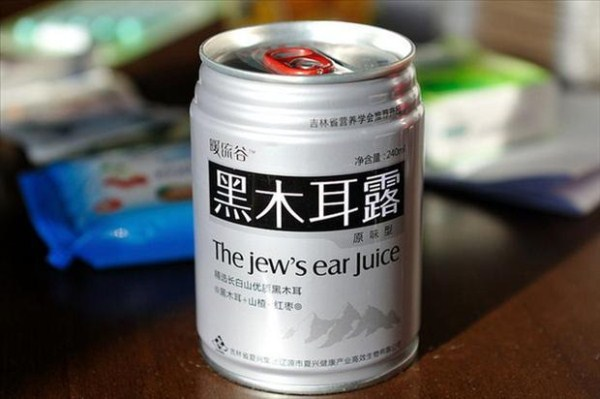 funny-named-products (13)