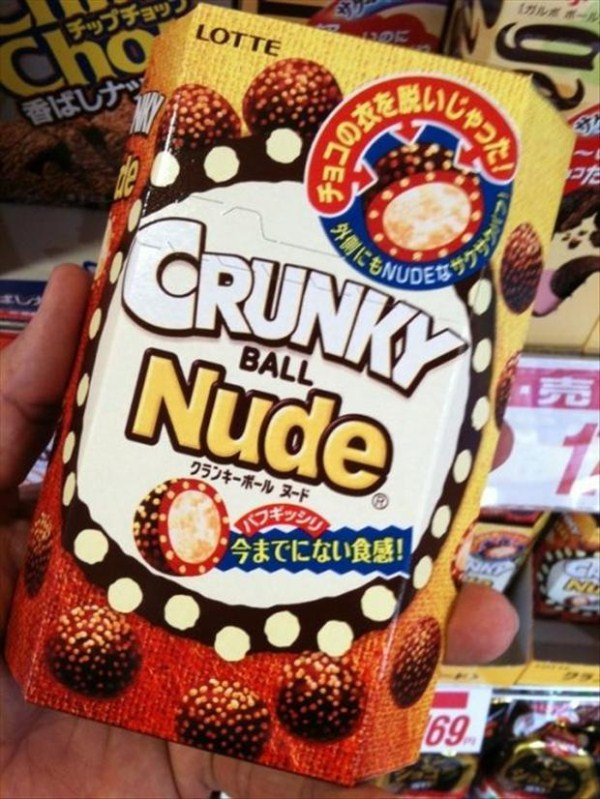 funny-named-products (18)