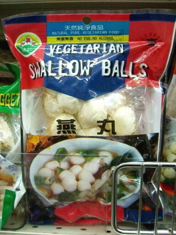 funny-named-products (29)