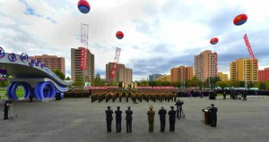 The Munsu Water Park in Pyongyang (9 photos) 1