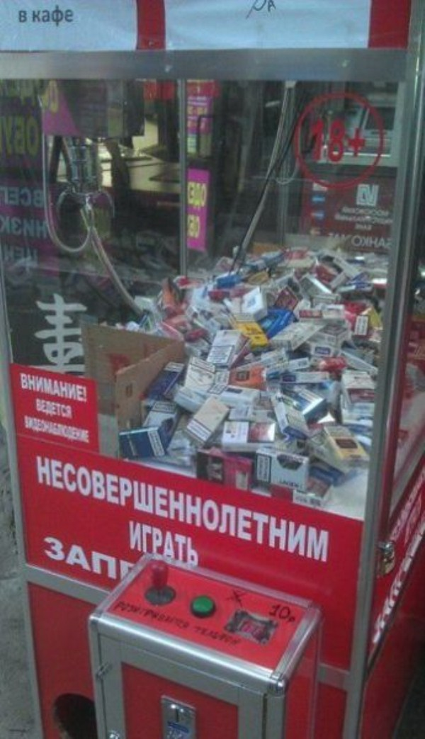 only in russia (5)