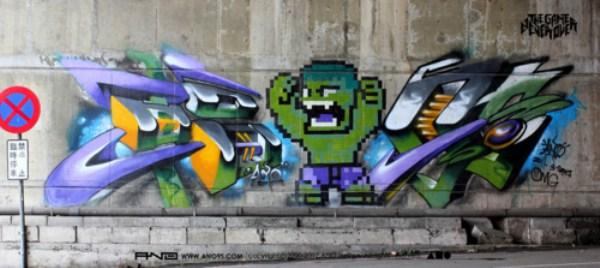 VIDEO-GAME-GRAFITTI (29)