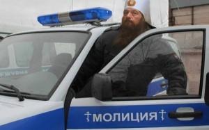 Weird Side of the Russian Church (19 photos) 3