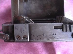 Gun Belt of an SS Officer (20 photos) 6