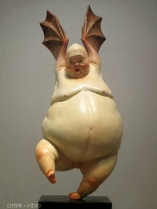 Grotesque Human And Animal Hybrid Sculptures (14 photos) 3