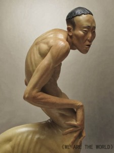 Grotesque Human And Animal Hybrid Sculptures (14 photos) 5