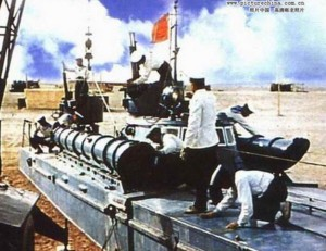 Rare Photos of Chinese Nuclear Tests During the 1960s (20 photos) 9