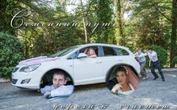 funny-wedding-photos-from-eastern-europe-19