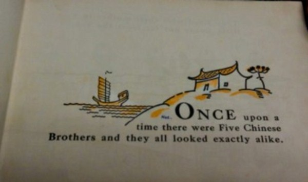 horribly-inappropriate-childrens-books (5)