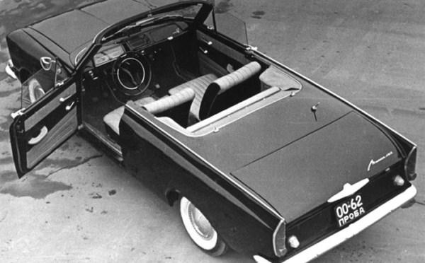 soviet-union-concept-cars (13)