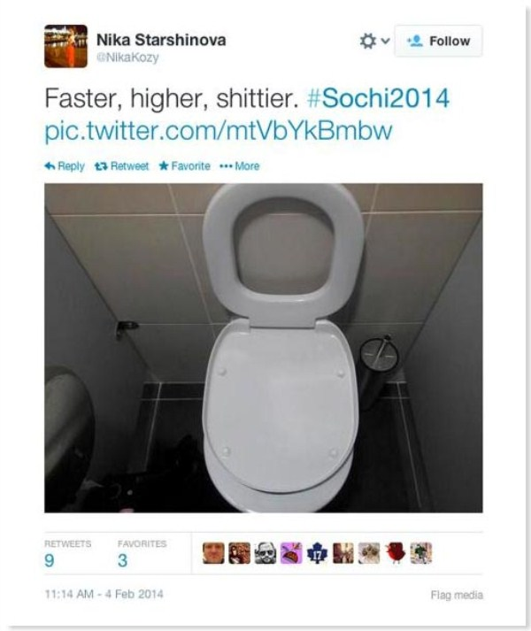 Hilarious-Conditions-Of-Sochi-Hotels (27)