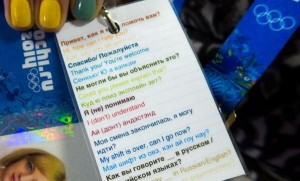 Hilarious Translation Fails At The Sochi Olympics (17 photos) 10