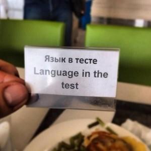 Hilarious Translation Fails At The Sochi Olympics (17 photos) 11
