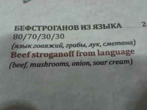 Hilarious Translation Fails At The Sochi Olympics (17 photos) 12