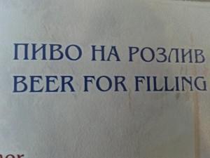 Hilarious Translation Fails At The Sochi Olympics (17 photos) 13