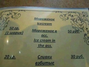 Hilarious Translation Fails At The Sochi Olympics (17 photos) 15