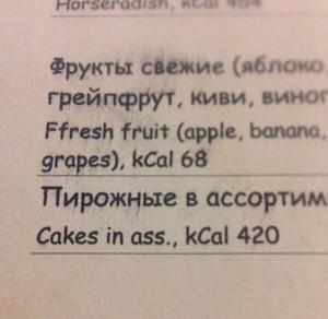 Hilarious Translation Fails At The Sochi Olympics (17 photos) 4