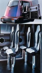 27 Unusual Concept Cars (27 photos) 14