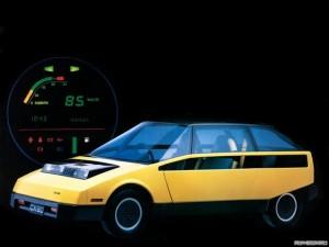 27 Unusual Concept Cars (27 photos) 4