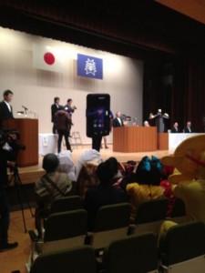 Just An Ordinary Graduation Day In Japan (16 photos) 11