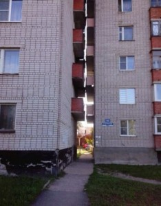 Obvious Construction Fails (34 photos) 24