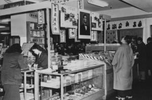 39 Photos From Across Postwar Japan (39 photos) 13