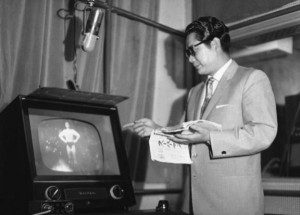 39 Photos From Across Postwar Japan (39 photos) 14