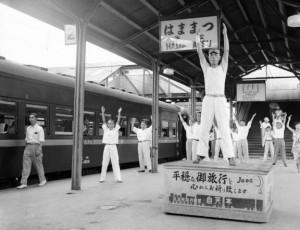 39 Photos From Across Postwar Japan (39 photos) 29