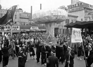 39 Photos From Across Postwar Japan (39 photos) 6