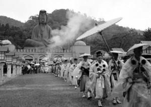 39 Photos From Across Postwar Japan (39 photos) 9