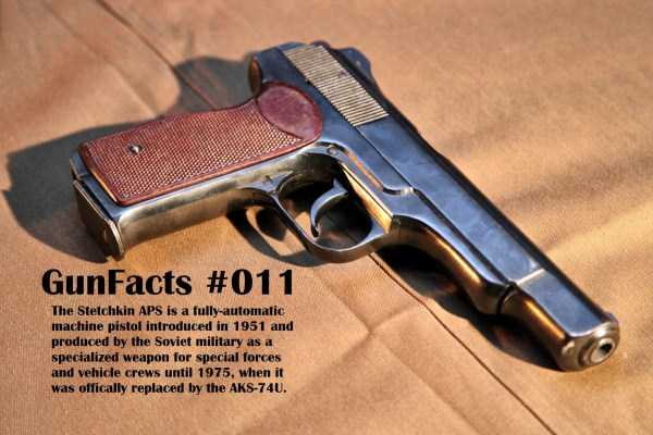 weapon-facts (9)