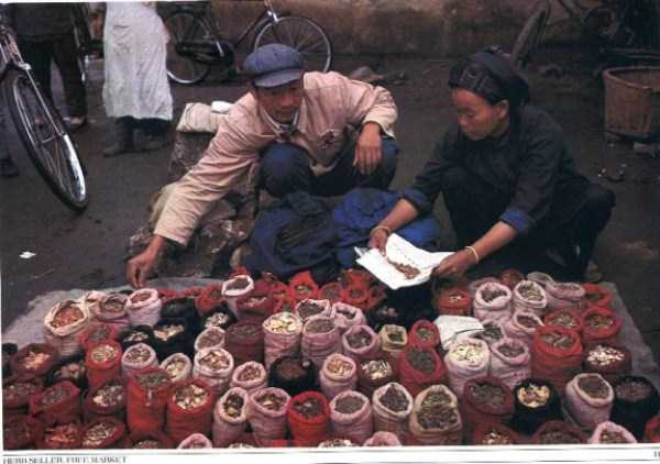 Ordinary Chinese People In 1970's (45 photos) 17