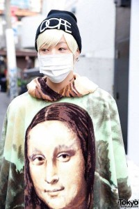 Unconventional Japanese Street Fashion Trends (39 photos) 39