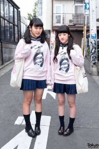 Unconventional Japanese Street Fashion Trends (39 photos) 4