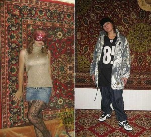Russians Are Crazy About Carpets (32 photos) 31