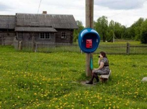 In a Distant Land Called Russia (47 photos) 13