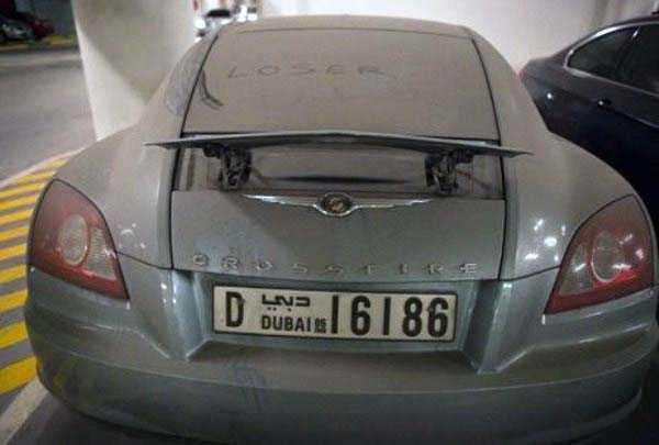 carros de luxo abandonados em dubai 24 abandonado e esquecido Supercars em Dubai (27 fotos)