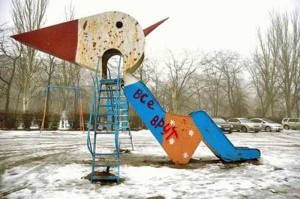 Trully Bizarre Children's Playgrounds (43 photos) 33