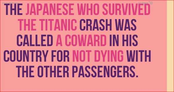japan-facts (13)