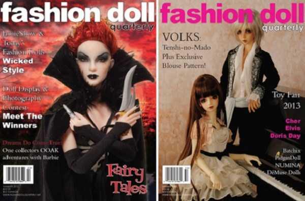 weird-magazines (11)