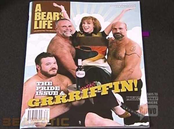 weird-magazines (22)
