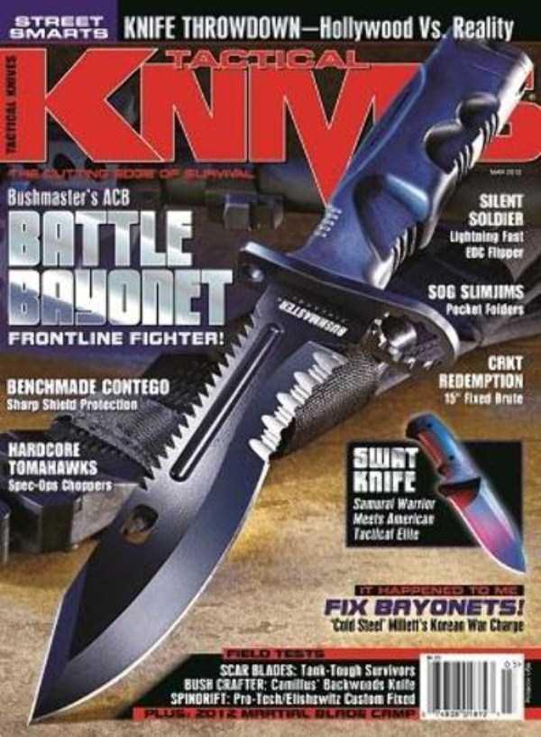weird-magazines (28)