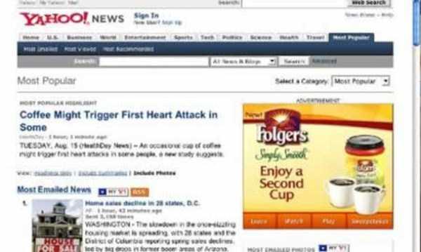 funny-internet-ads (29)